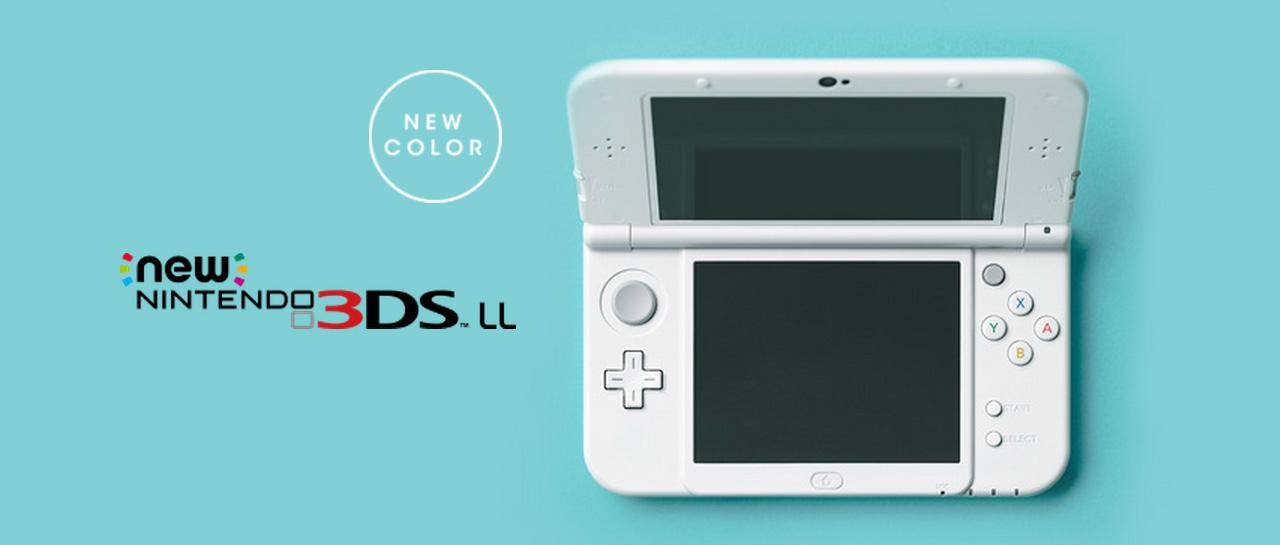 Nintendo 3ds Xl Console Pearl White Gamechanger